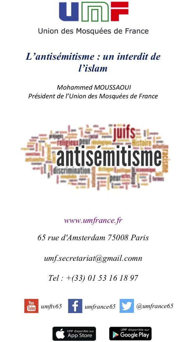 L'antisémitisme : un interdit de l'islam
